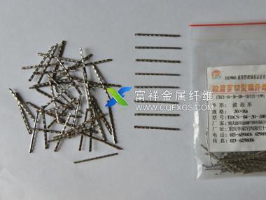 剪切型钢纤维2