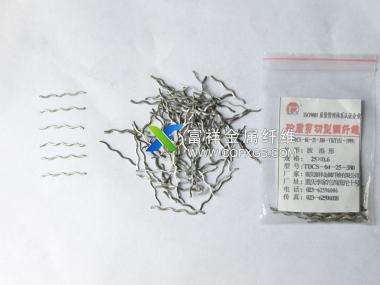 剪切型钢纤维3