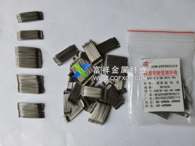 切断型钢纤维2