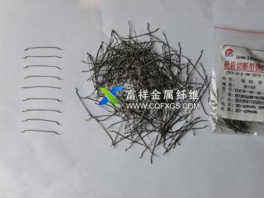 切断型钢纤维3