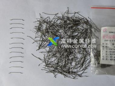 切断型钢纤维4