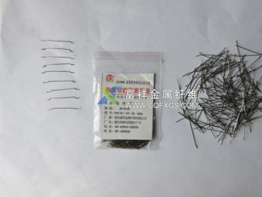 切断型钢纤维5