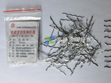 剪切型钢纤维